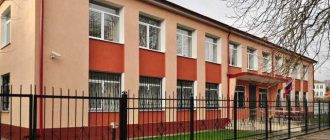 Багратионовский районный суд Калининградской области 1