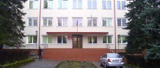 Черняховский городской суд Калининградской области 1
