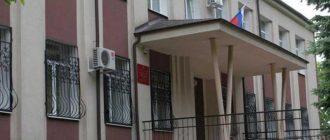 Гурьевский районный суд Калининградской области 1