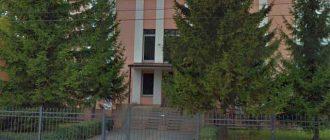 Гусевский городской суд Калининградской области 1
