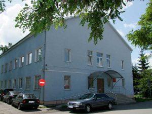 Гвардейский районный суд Калининградской области 1