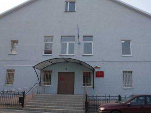 Гвардейский районный суд Калининградской области 2