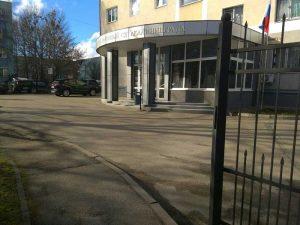 Московский районный суд г. Калининграда 2