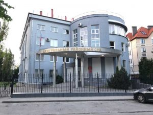 Центральный районный суд г. Калининграда 1