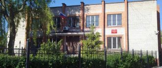 Зеленоградский районный суд Калининградской области 1